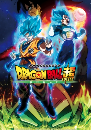 "VIZ Media Europe is bringing ""Dragon Ball Super: Broly"" to theaters in 2019"